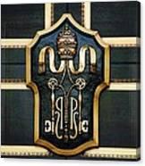 The Most Elegant Door Canvas Print