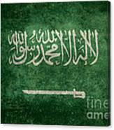 The National Flag Of  Kingdom Of Saudi Arabia  Vintage Version Canvas Print