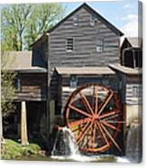 The Old Mill In Pigeon Forge Canvas Print