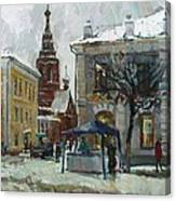 The Old Yaroslavl Canvas Print