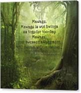 The Princess Bride - Mawage Canvas Print
