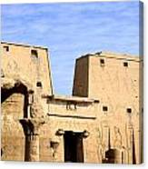 The Pylons Of Edfu Temple Canvas Print