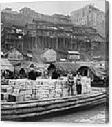 The Riverfront Of Chungking, China Canvas Print