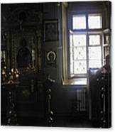 The Room - Moscow - Russia Canvas Print
