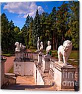 The Satutues Of Archangelskoe Palace. Russia Canvas Print