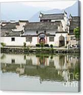 The South Lake In Hongcun Village Canvas Print
