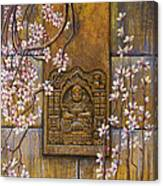 The Temple's Wall Canvas Print