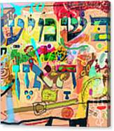 the Torah is aquired with attentive listening 7 Canvas Print