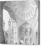 The Vestibule Of The Main Entrance Of The Medrese I Shah-hussein Canvas Print