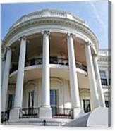 The White House South Portico Canvas Print