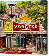 The Yangtze Restaurant On Van Horne Avenue Montreal  Canvas Print