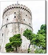 Thessaloniki Tower. Canvas Print