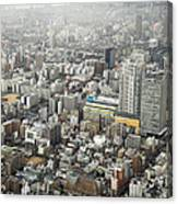 This Is Tokyo Canvas Print