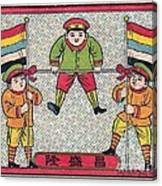 Three Boy Soldiers W Flags Sport High Jump Game. Matches. Match Book Antique Matchbox Cover. Canvas Print