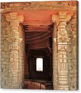 When Windows Become Art - Jain Temple - Amarkantak India Canvas Print