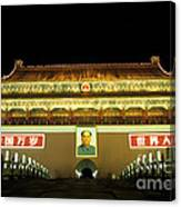 Tiananmen Gate At Night Beijing China Canvas Print