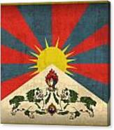 Tibet Flag Vintage Distressed Finish Canvas Print