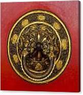 Tibetan Door Knocker Canvas Print