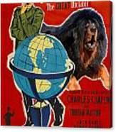 Tibetan Mastiff Art Canvas Print - The Great Dictator Movie Poster Canvas Print