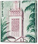 Tlemcen Great Mosque Canvas Print
