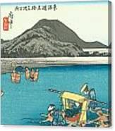 Tokaido - Fuchu Canvas Print
