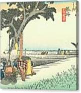 Tokaido - Fukuroi Canvas Print