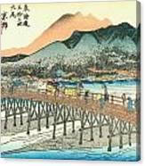Tokaido - Kyoto Canvas Print