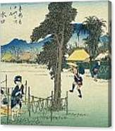 Tokaido - Minakuchi Canvas Print