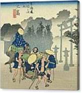 Tokaido - Mishima Canvas Print
