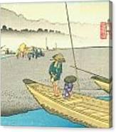 Tokaido - Mitsuke Canvas Print