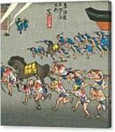 Tokaido - Miya Canvas Print