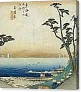 Tokaido - Shirasuka Canvas Print