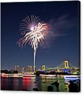 Tokyo Bay Fireworks Canvas Print