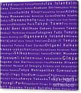 Tokyo In Words Purple Canvas Print