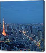 Tokyo Skyline With Tokyo Tower Landmark Canvas Print