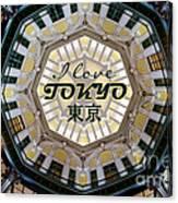 Tokyo Station Marunouchi Building Dome Interior After Restoratio Canvas Print