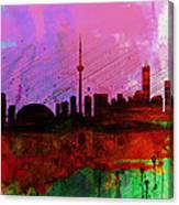 Toronto Watercolor Skyline Canvas Print