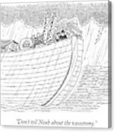 Tourists On Noah's Ark Canvas Print