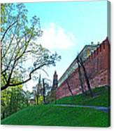 Tower And Wall From Park Outside Kremlin In Moscow-russia Canvas Print