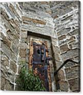Tower Door Canvas Print