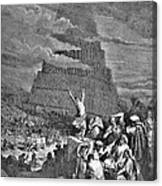 Tower Of Babel Bible Illustration Canvas Print