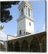 Tower Of Justice - Topkapi Palace - Istanbul Canvas Print