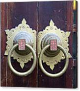 Traditional Chinese Door Canvas Print