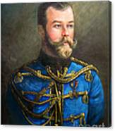 Tsar Nicholas II Of Russia Canvas Print