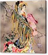 Tsuki No Uta Canvas Print