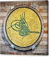 Tughra Symbol 02 Canvas Print