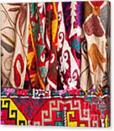 Turkish Textiles 03 Canvas Print