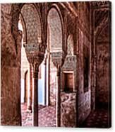 Two Columns Canvas Print