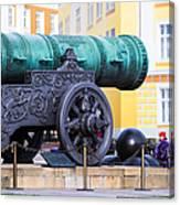Tzar Cannon Of Moscow Kremlin Canvas Print