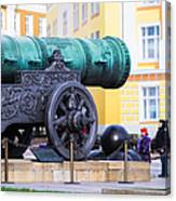 Tzar Cannon Of Moscow Kremlin - Square Canvas Print